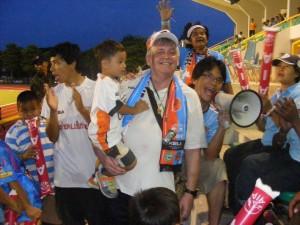 Fan Kamphaeng Phet FC